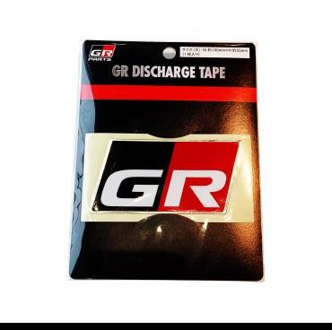 GRディスチャージテープ