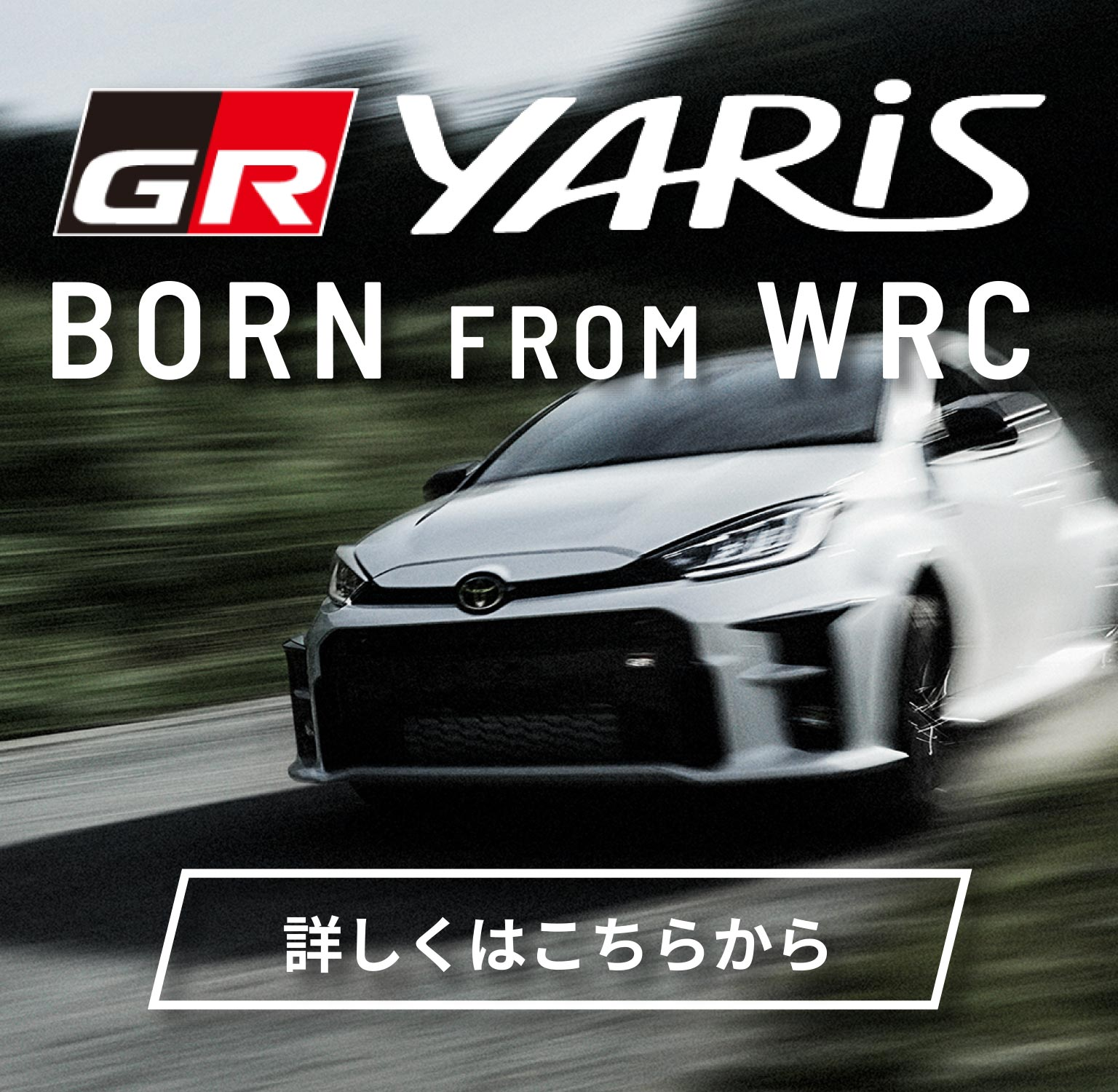 slider_yaris_text_pc